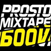 Prosto Mixtape 600V / Various Artists / 2010 Prosto